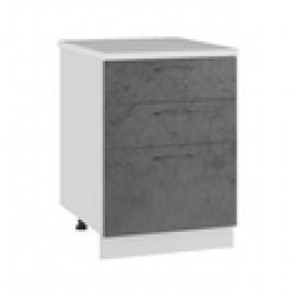 Шкаф нижний с 3 ящиками СМЯ 600 Лофт