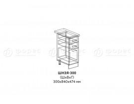 Квадро Лофт ШН3Я-300 шкаф нижний с тремя ящиками