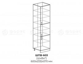 Квадро Лофт ШПВ-603 шкаф пенал высокий