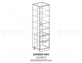 Квадро Лофт ШПВ2Я-600 шкаф пенал высокий с 2 ящиками