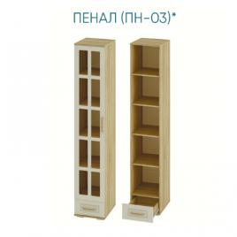 ПЕНАЛ МАРКИЗА ПН-03