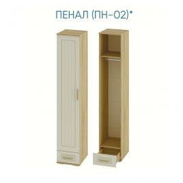ПЕНАЛ МАРКИЗА ПН-02
