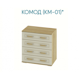 КОМОД МАРКИЗА КМ-01