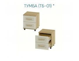 ТУМБА МАРКИЗА ТБ-01
