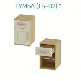 ТУМБА МАРКИЗА ТБ-02