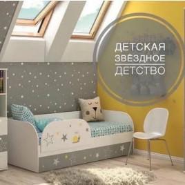 Детская мебель Трио. Звездное детство