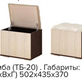 Тумба ТБ-20 Некст