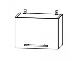 ГРАНД ШВГ-500 шкаф горизонтальный