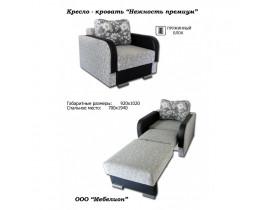 Кресло-кровать Премиум на пружинном блоке