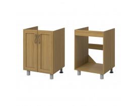 Стол под мойку 2х дверный (600) СОФИЯ