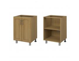 Стол кухонный 2х дверный (600) (б/ст) СОФИЯ
