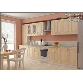 Кухня Настя