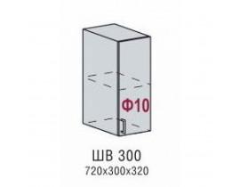Шкаф верхний ШВ 300