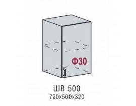 Шкаф верхний ШВ 500