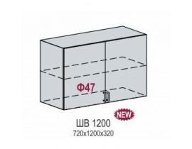 Шкаф верхний ШВ 1200