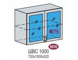 Шкаф верхний ШВС 1000
