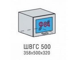Шкаф верхний ШВГС 500