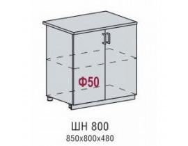 Шкаф нижний ШН 800