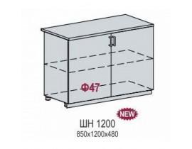 Шкаф нижний ШН 1200