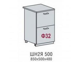 Шкаф нижний ШН2Я 500