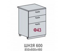 Шкаф нижний ШН3Я 600