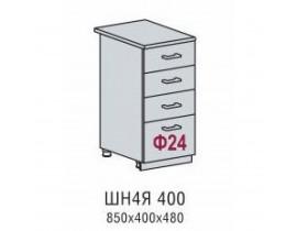 Шкаф нижний ШН4Я 400