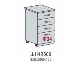 Шкаф нижний ШН4Я 500