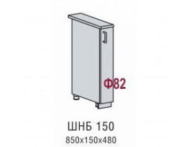 Шкаф нижний (Бутылочница) ШНБ 150