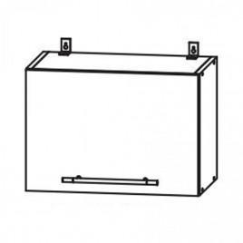 Лофт ДСВ ШВГ-500 шкаф горизонтальный